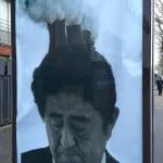 Paris COP 21 by Danny Chivers