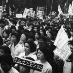 On the Non-Defense of Japan: The Japan-US Treaty of Mutual Deception, Ignorance and Insecurity
