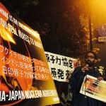 日印原子力協定に反対する国際アピール/ Protest India-Japan Nuclear Agreement