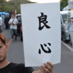 Photo report on police forcibly removing anti-helipad protestors in Takae