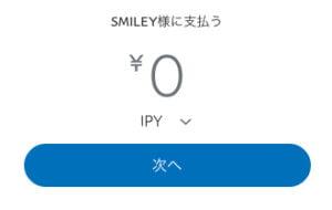 donate-japanese