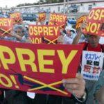 オスプレイ墜落現場: 市民撮影の写真、軍削除させる