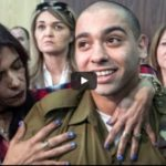 Alor 150x150 - Sentencing of Israeli Soldier for Killing of Palestinian Exposes Contradictions of Occupation