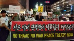 Activism Asia: Stop THAAD