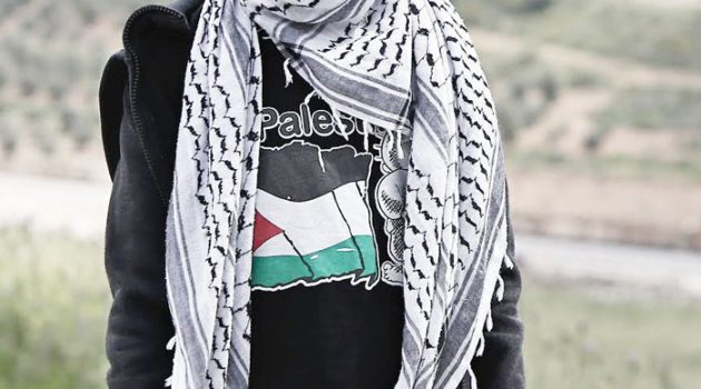 """From a Palestinian Child: """"What is the meaning of freedom?"""""""