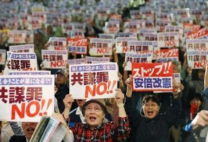 "Conspiracy law comes into effect in Shinzo Abe's fascist Japan/疑念は残ったまま…""共謀罪法""施行"
