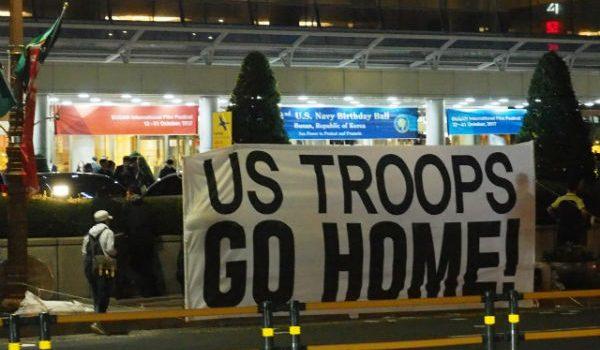 미군 파티장에서 벌어진 반미시위