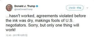 donald tweet 300x120 - 本当に全面的に北朝鮮だけが悪いのか?最悪の事態は絶対に避けなくては! Are we sure it's all North Korea's fault?  We must prevent war!