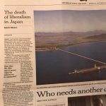 The Death of Liberalism in Japan