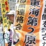 n tokai a 20180705 870x694 1 150x150 - Nuclear watchdog OKs restart of aging tsunami-hit Tokai nuclear plant