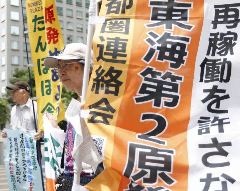 Nuclear watchdog OKs restart of aging tsunami-hit Tokai nuclear plant