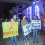 TA 14.11 150x150 - Media One-Sidedness on Gaza/Israel violence